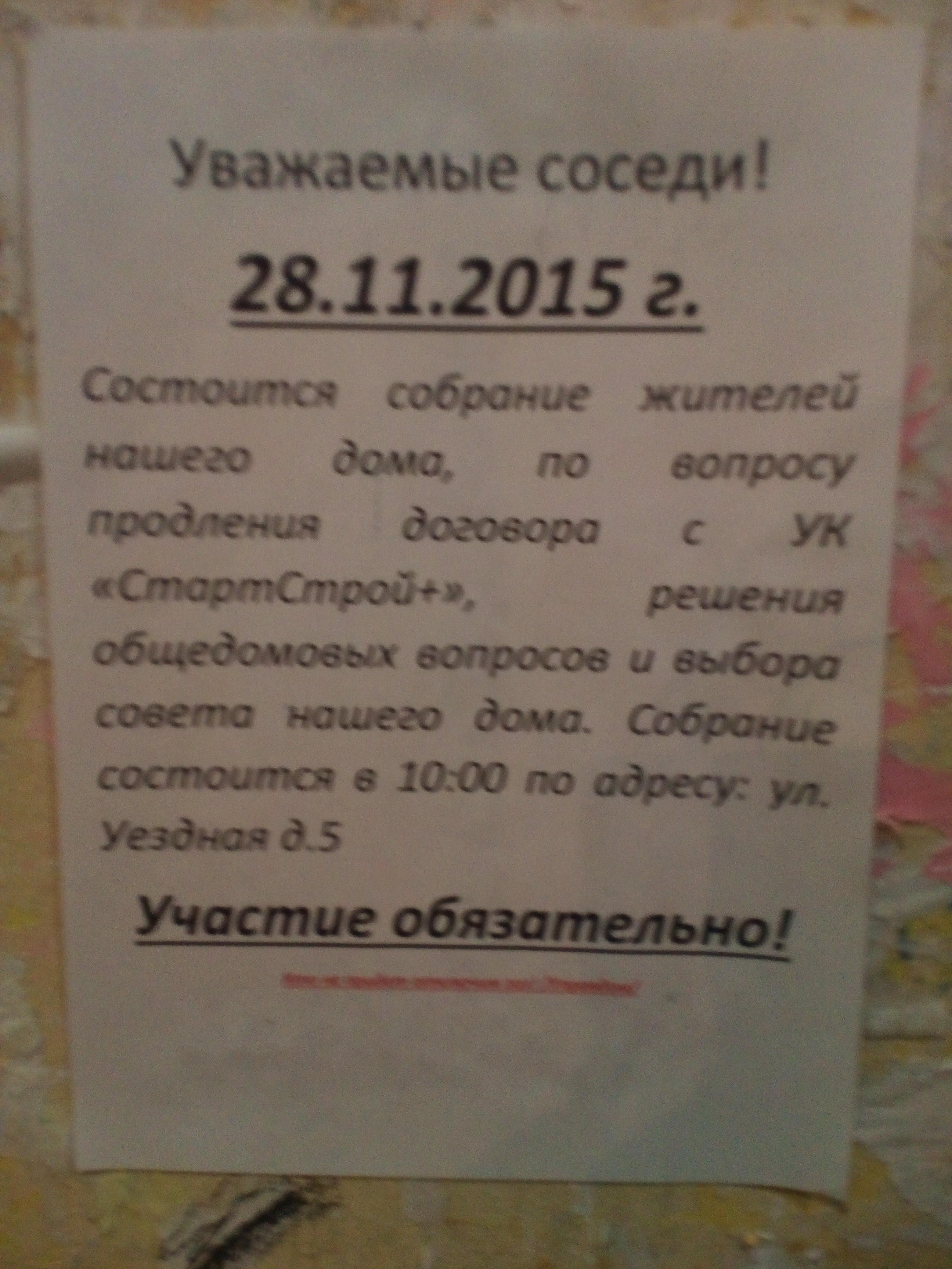 http://s3.uploads.ru/C7lHi.jpg