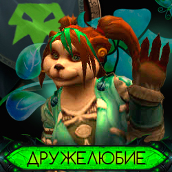 http://s3.uploads.ru/CHj9k.jpg