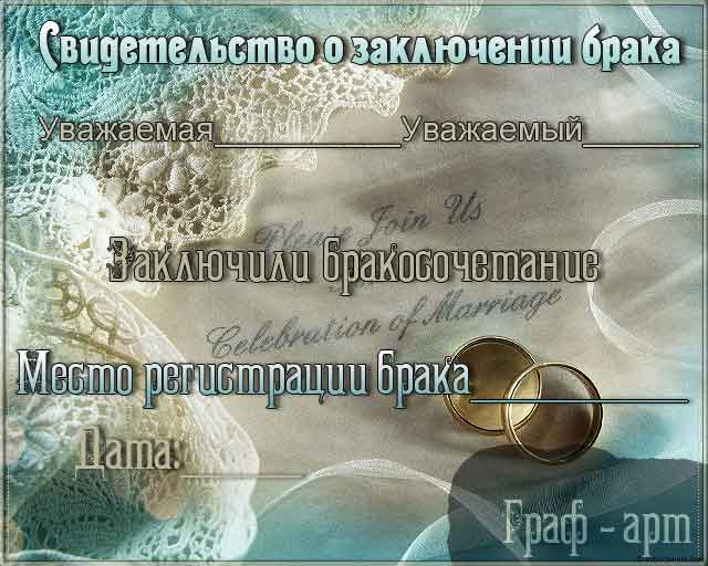 http://s3.uploads.ru/CJO9T.jpg