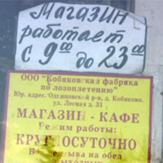 http://s3.uploads.ru/CN2q5.jpg