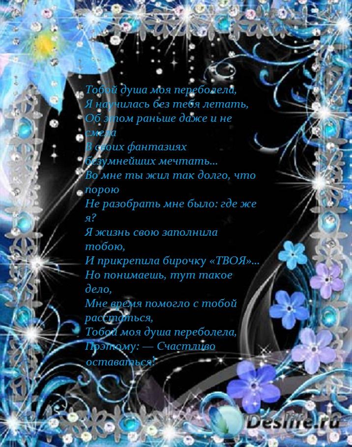 http://s3.uploads.ru/CPQte.jpg