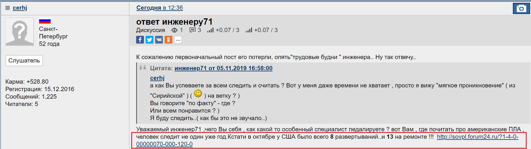 http://s3.uploads.ru/CQiBb.png