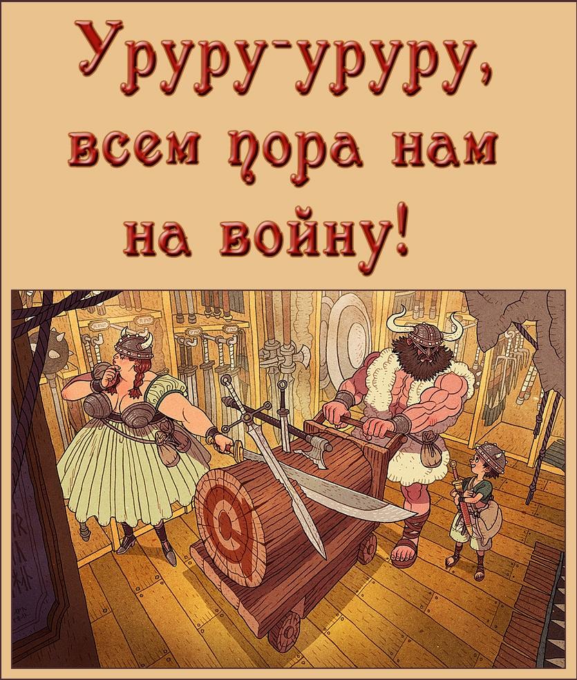 http://s3.uploads.ru/CSQlI.jpg