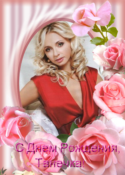 http://s3.uploads.ru/CUuvx.jpg