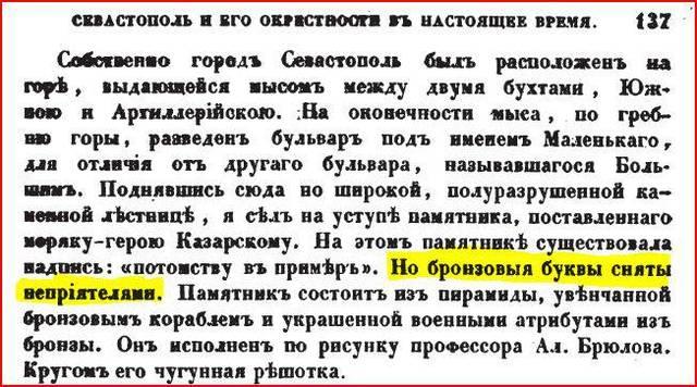 http://s3.uploads.ru/CWZ7b.jpg