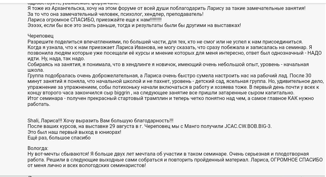 http://s3.uploads.ru/CXQTy.jpg