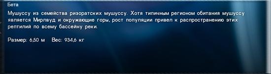 http://s3.uploads.ru/CXSbi.jpg