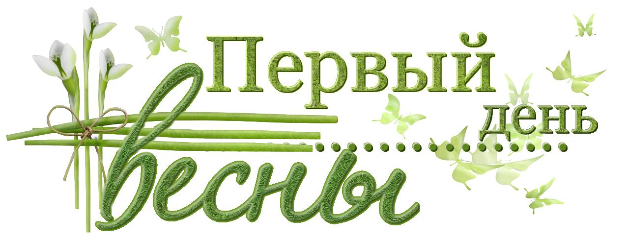 http://s3.uploads.ru/CcEvA.png