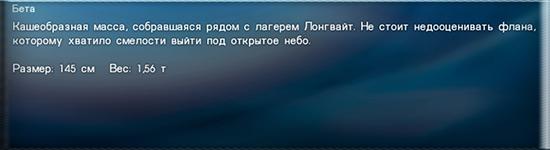 http://s3.uploads.ru/CeLbE.jpg