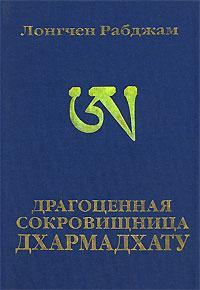 http://s3.uploads.ru/CeuQX.jpg