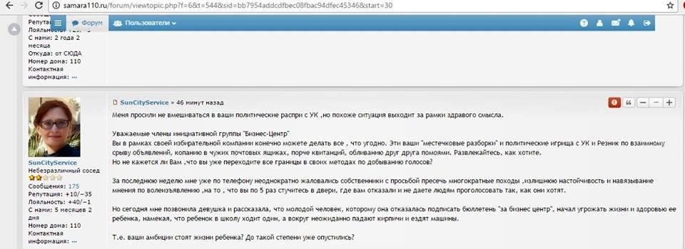 http://s3.uploads.ru/CpEnm.jpg
