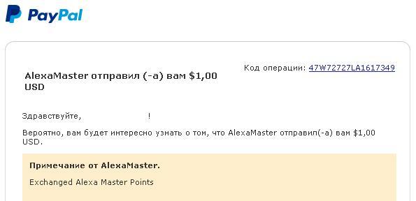 http://s3.uploads.ru/CpMrE.jpg