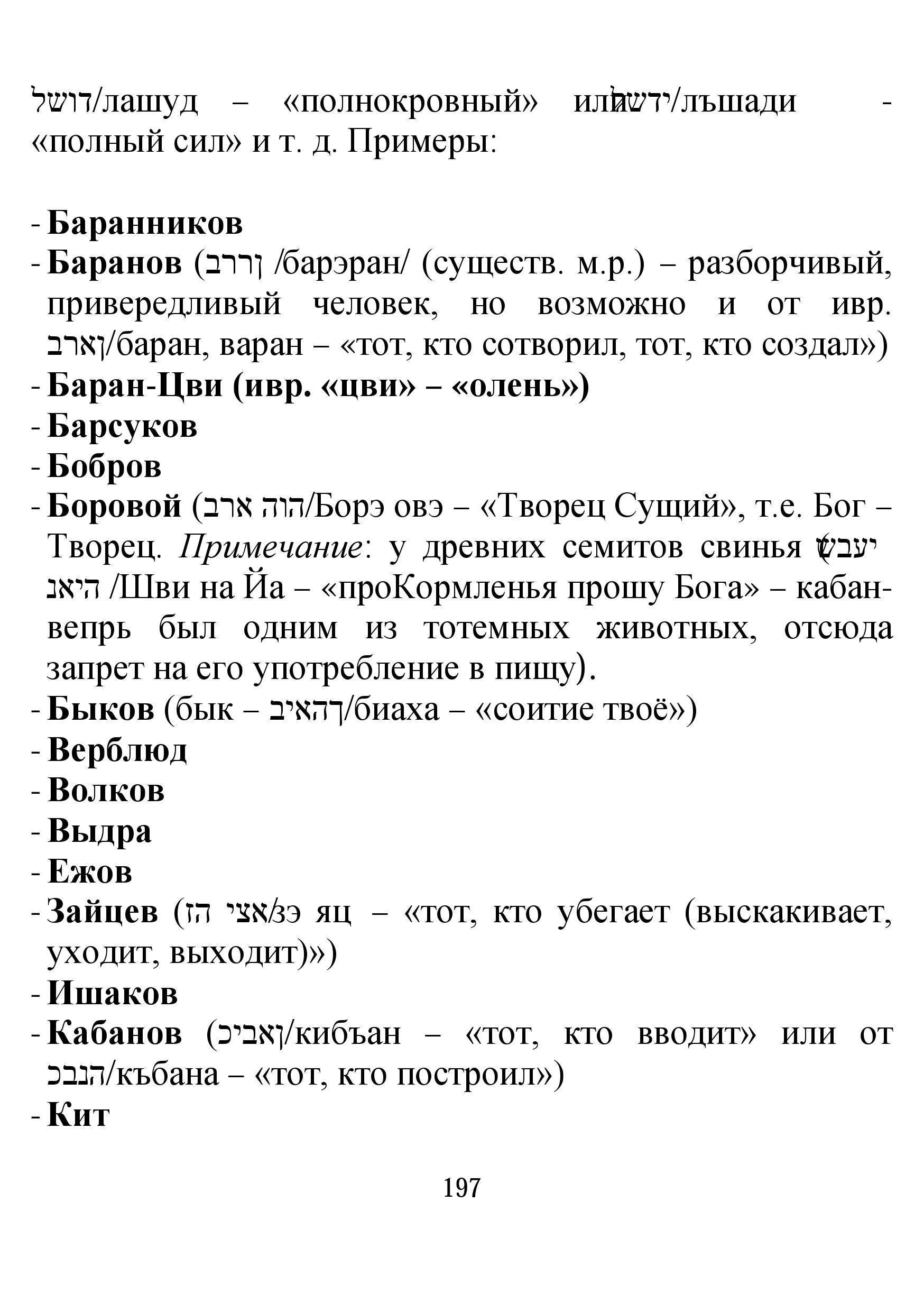 http://s3.uploads.ru/CuL0T.jpg