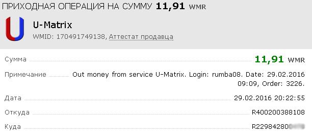http://s3.uploads.ru/CvcyS.jpg