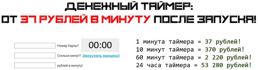 http://s3.uploads.ru/CzAE8.jpg