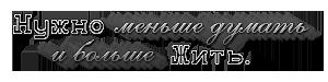 http://s3.uploads.ru/D0hU8.png