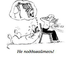http://s3.uploads.ru/D61Ht.jpg