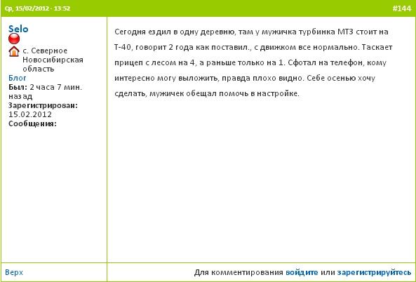 http://s3.uploads.ru/D8hPm.jpg
