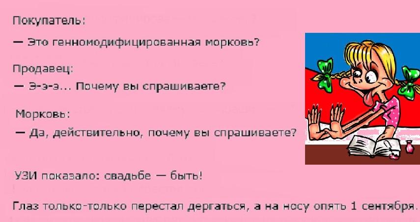 http://s3.uploads.ru/DE3h8.jpg