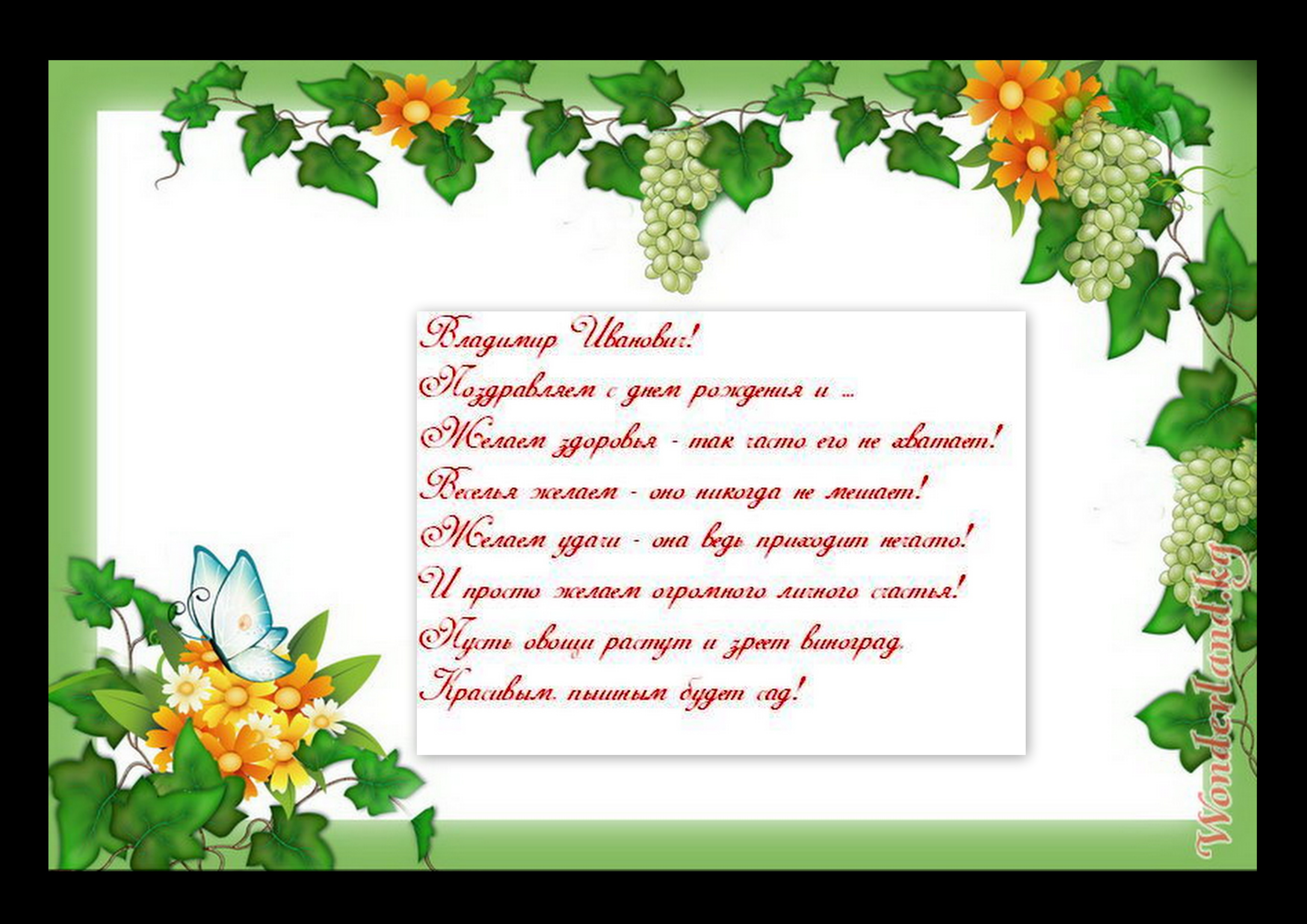 http://s3.uploads.ru/DEwGi.jpg