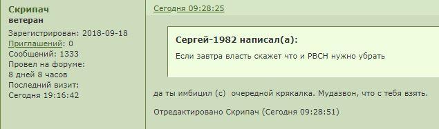 http://s3.uploads.ru/DH38j.jpg