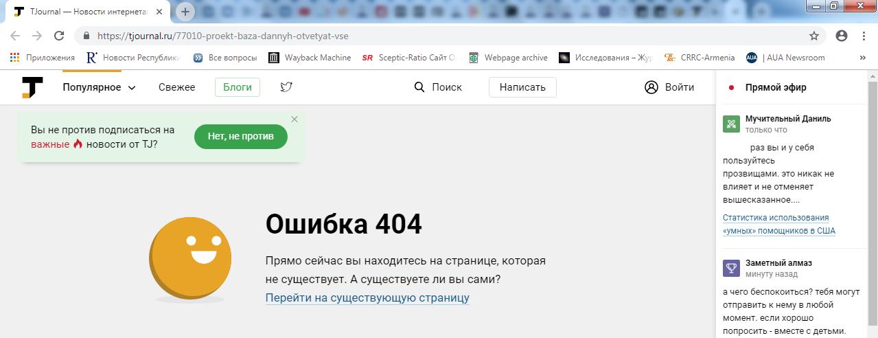 http://s3.uploads.ru/DOd3U.png