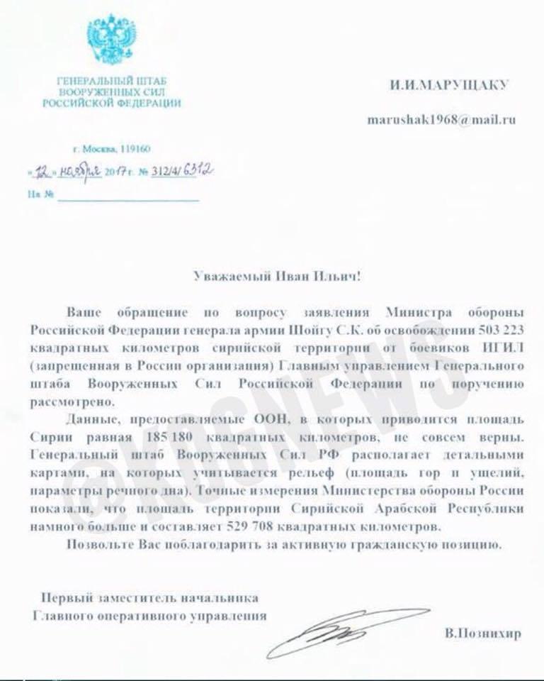 http://s3.uploads.ru/DTEUt.jpg