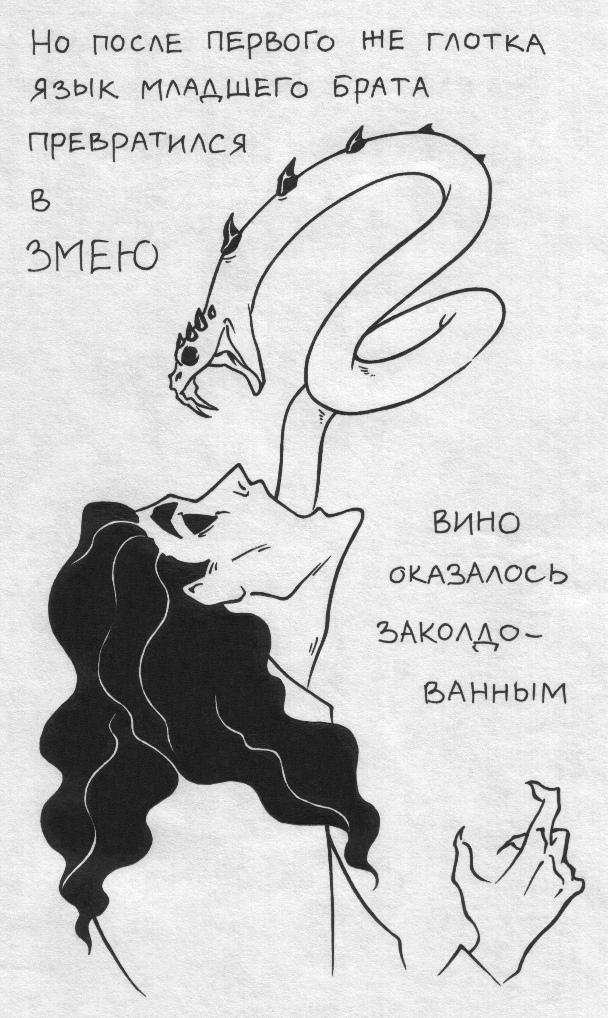 http://s3.uploads.ru/DTYzA.jpg