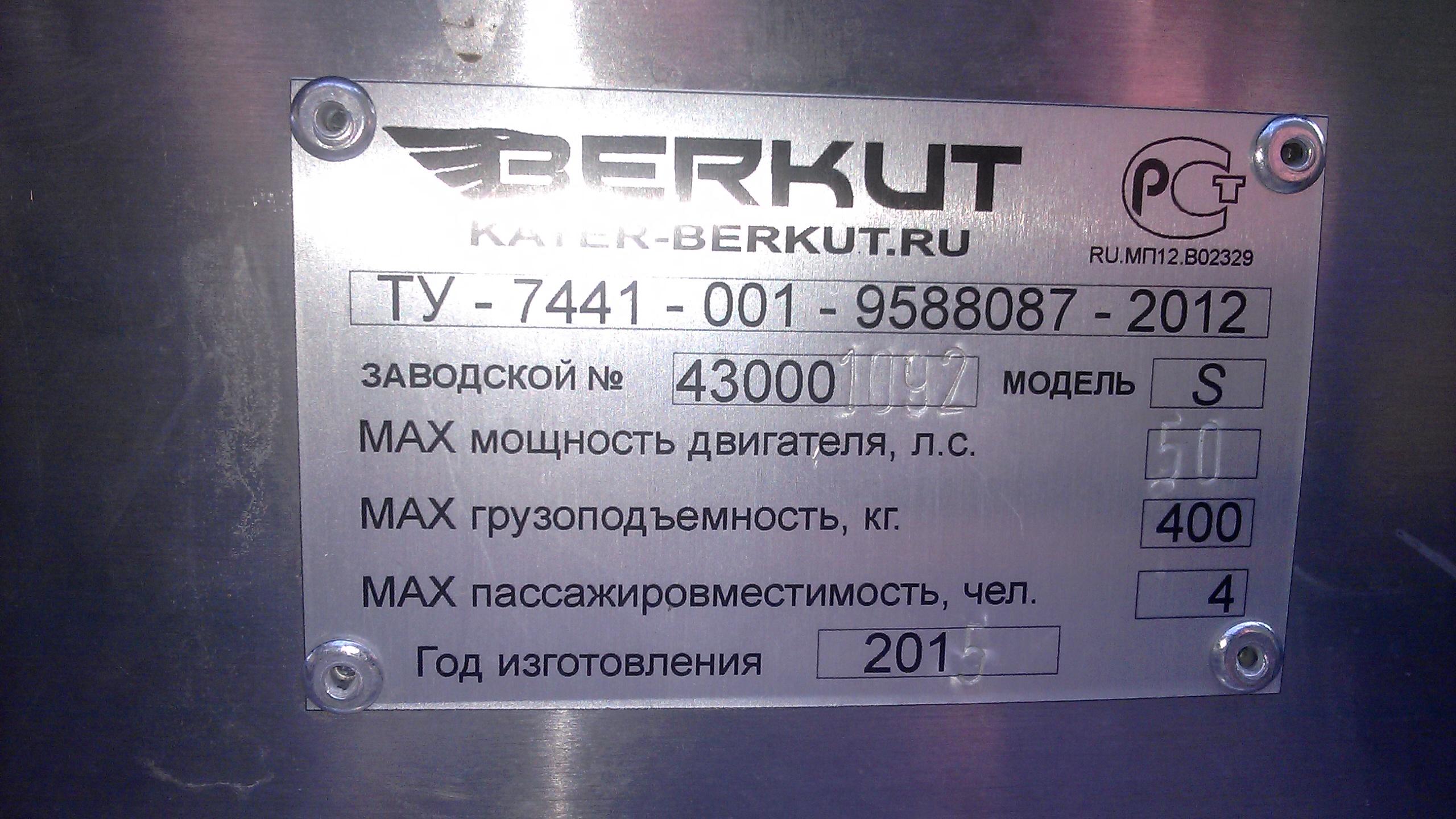 http://s3.uploads.ru/DVCox.jpg