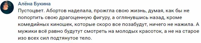 http://s3.uploads.ru/DVJoy.jpg