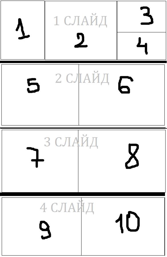 http://s3.uploads.ru/DbLqC.png