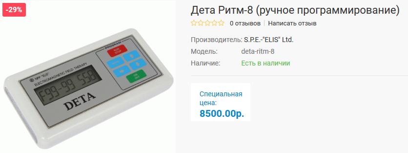 http://s3.uploads.ru/DpNj4.png