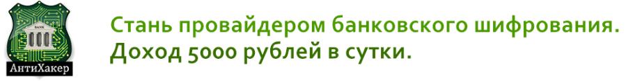 STOP-КРИЗИС - взрывная рабочая методика заработка на кризисе! Drylu