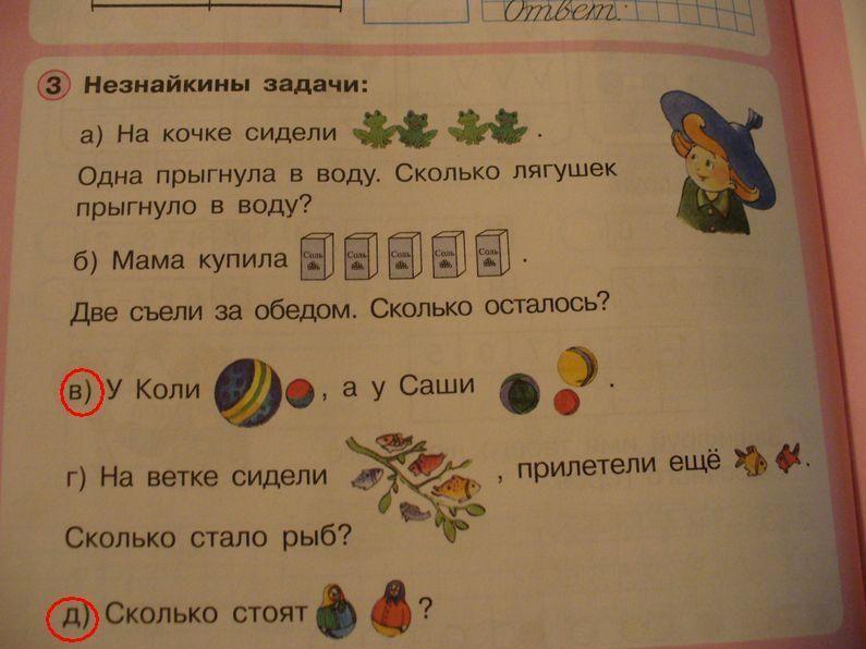http://s3.uploads.ru/Du6vJ.jpg