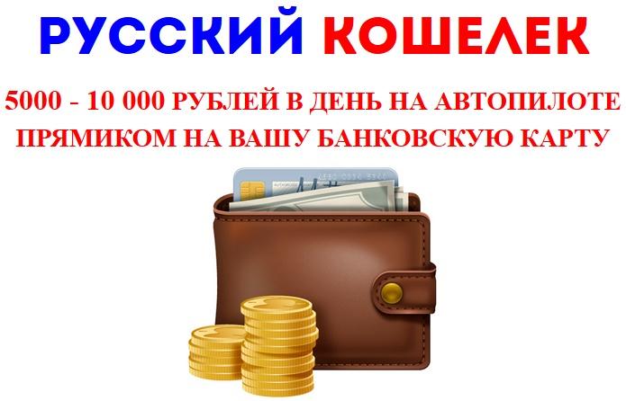 http://s3.uploads.ru/Dv8ht.jpg