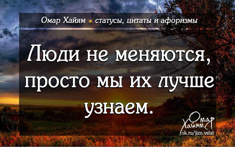 http://s3.uploads.ru/Dvuha.jpg