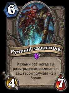 http://s3.uploads.ru/Dwypd.png