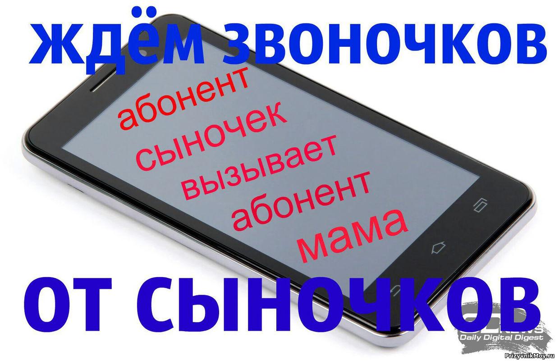 http://s3.uploads.ru/E0C5W.jpg