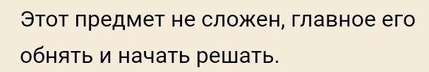 http://s3.uploads.ru/E3DuB.jpg