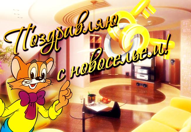 http://s3.uploads.ru/E5GgK.jpg