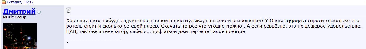 http://s3.uploads.ru/E5XI6.png