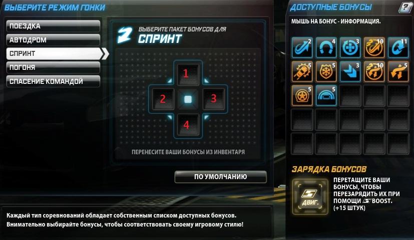 http://s3.uploads.ru/E9qHw.jpg