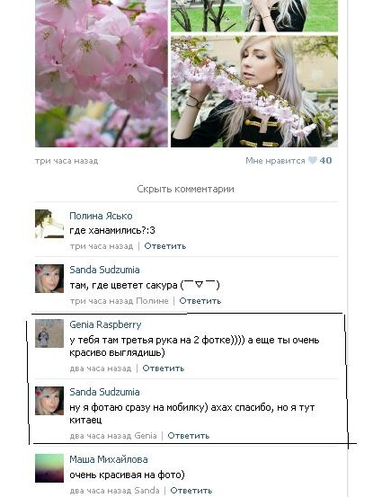 http://s3.uploads.ru/EBKhw.jpg