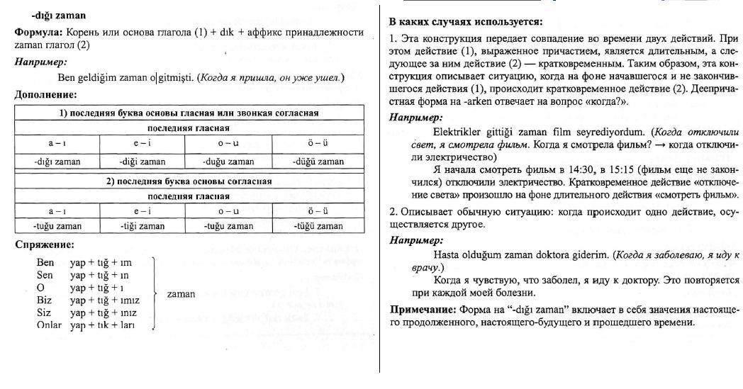 http://s3.uploads.ru/ECs9t.jpg