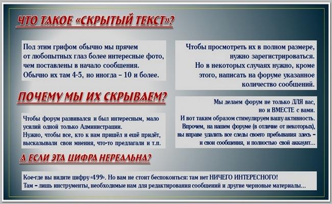 http://s3.uploads.ru/EFIOk.jpg
