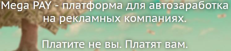 http://s3.uploads.ru/EHO1X.png