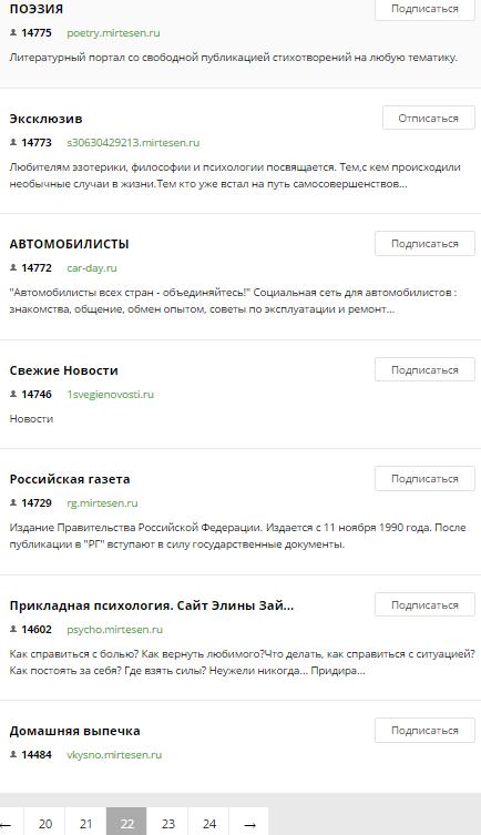http://s3.uploads.ru/ELlov.png