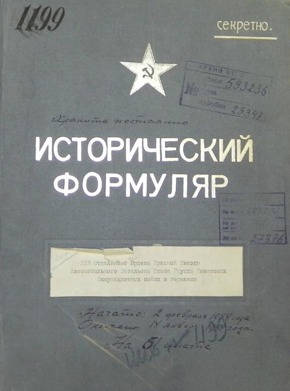 http://s3.uploads.ru/ENcDl.jpg