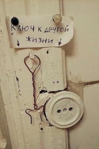 http://s3.uploads.ru/EPIqd.jpg