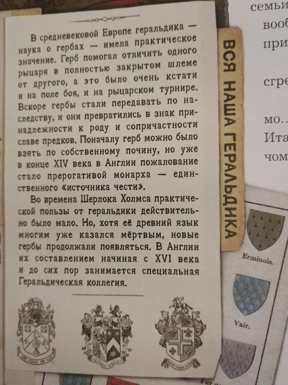 http://s3.uploads.ru/EWm6M.jpg
